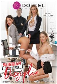 Die russische Schule - Disziplin