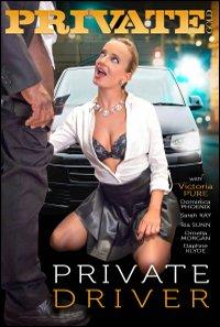 PrivateDrive